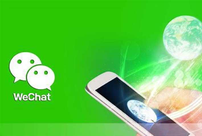 WeChat Pay ウイチャットペイ